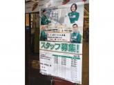 セブン-イレブン 西新宿小滝橋通り店