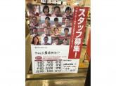 セブン-イレブン JR鶴ヶ丘駅前店