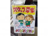 セブン-イレブン リバーウォーク北九州店