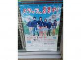 ファミリーマート津島牛田町店