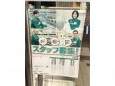 セブン-イレブン 福岡長丘1丁目店
