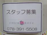 CHECK ROSE
