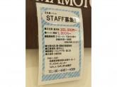 ノエルヤマモト 塚口店
