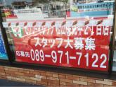 セブン-イレブン 松山保免中2丁目店