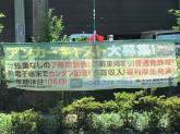 ヤマト運輸 鎌倉笛田センター