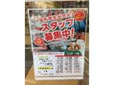 セブン-イレブン 浅草橋駅東口店