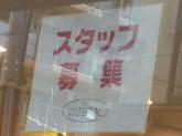 hair MATERIAL(ヘア・マテリアル)