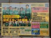 セブン-イレブン 横浜関店