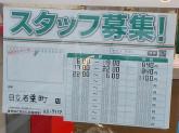 セブン‐イレブン 日立若葉町店