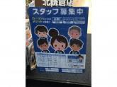 ローソン LTF北鎌倉店