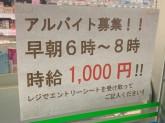 ファミリーマート 亀岡篠インター店