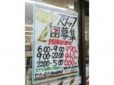 セブン-イレブン 岸和田南町店