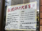 セブン-イレブン 大阪福島5丁目店