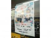 ファミリーマート 岸和田中井町東店
