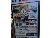 魚民 市川北口駅前店