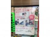 ファミリーマート 浅草橋駅前店