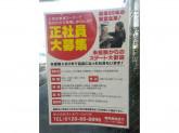 業務スーパー尼崎尾浜店