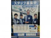 ローソン 草津矢橋町店