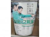 セブン-イレブン富士緑町店