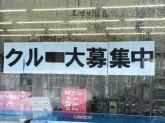 ローソン 朝霞根岸台一丁目店