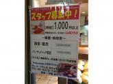 ヴィ・ド・フランス ホワイティ梅田店