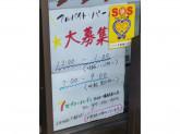 セブン‐イレブン 市川本八幡駅南口店