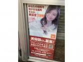 美容室 TBK(ティービーケー) 大井町店