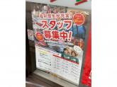 セブン‐イレブン 富士見市ふじみ野駅西口店