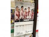 セブン-イレブン 大阪同心2丁目店