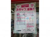 ザ・ダイソー 堺福田店