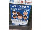 ローソン 東大井六丁目店