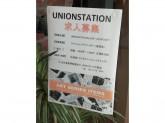 UNION STATION(ユニオンステーション) ららぽーとEXPOCITY店