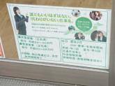 ピタットハウス 板橋店