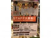 神戸パスタ パスタ&スイーツ LABI1池袋店