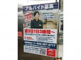 BOOKOFF(ブックオフ)スーパーバザー 多摩永山店