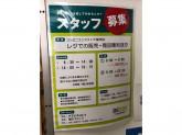 asnas(アズナス) 園田店