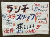 神戸すてーき 桜井