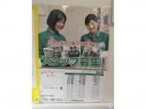 セブン-イレブン 神戸中山手通1丁目店