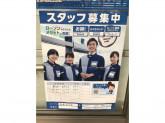 ローソン 福岡福重五丁目店