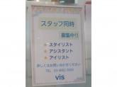 VIS(ビス) hair&beauty 西新井店