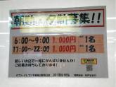セブン-イレブン 千歳烏山駅西口店