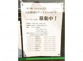 ファミリーマート鎌倉津店