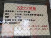 コンタクトレンズギャラリー 京橋店
