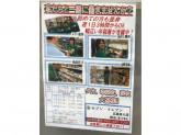 セブン-イレブン 広島舟入店