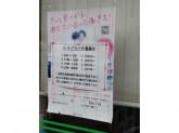 ファミリーマート 高松六丁目店