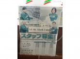 セブン-イレブン 板橋成増店
