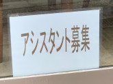 Sherbets(シャーベッツ)
