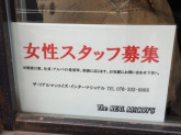 THE REAL McCOY'S(ザ・リアルマッコイズ) 東京