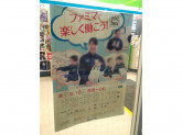 ファミリーマート 泉南樽井北店