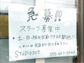 Hair Studio 307(ヘアースタジオサンマルナナ)
